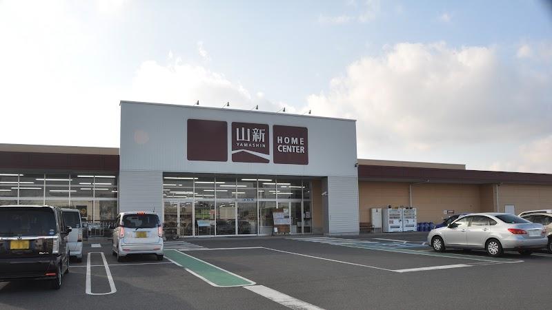 龍ヶ崎 カインズ ホーム