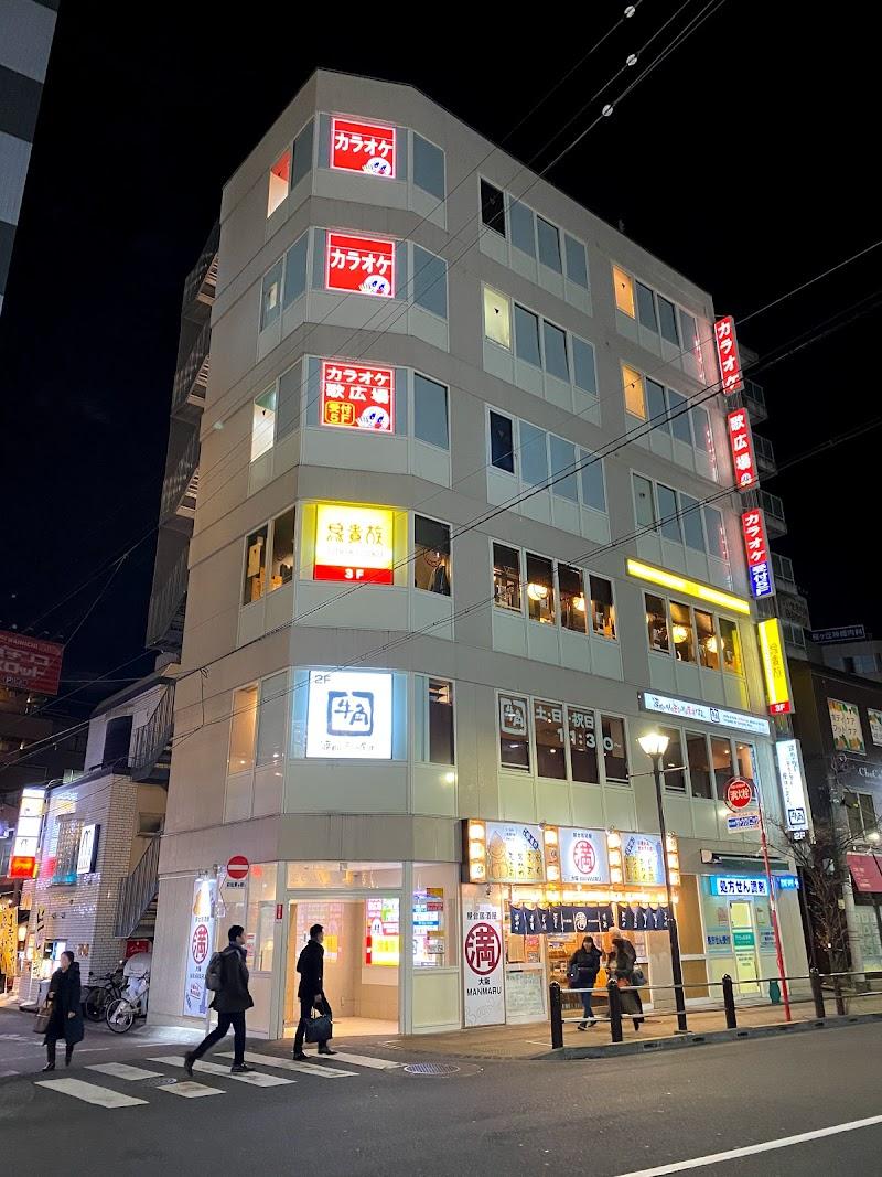 カラオケルーム歌広場 聖蹟桜ヶ丘店
