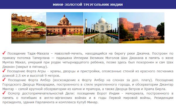 Турагентство «CORAL TRAVEL Балашиха Ул.Советская 1/7» в городе Балашиха, фотографии