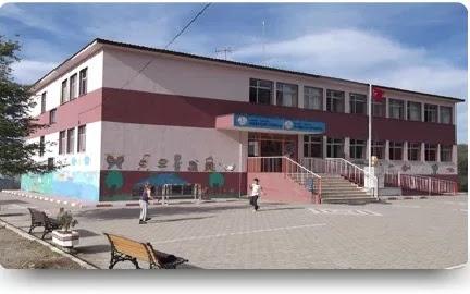 Şenbolluk İlköğretim Okulu