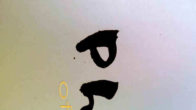 Phlox・of・hair