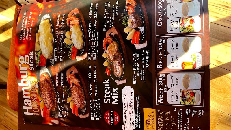 ステーキハウス幌馬車水戸店