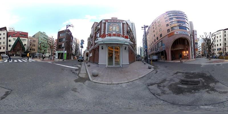 海底撈火鍋 三宮店