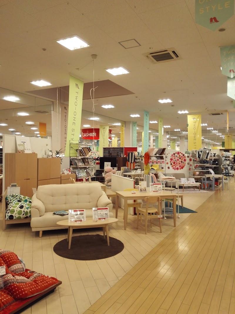 ナフコツーワンスタイル西広島店