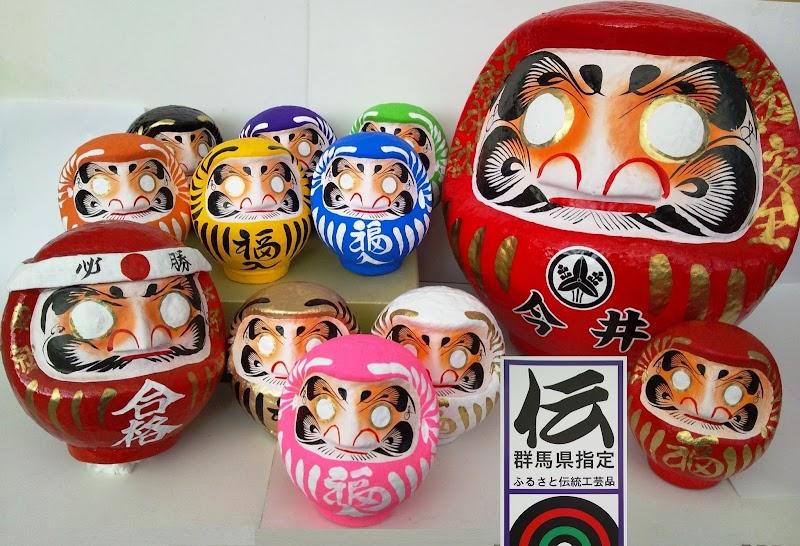 今井だるま本舗(高崎だるま製造・販売)
