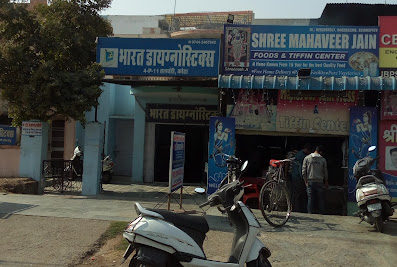 Bharat Diagnostics