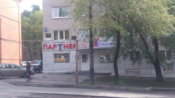 Строительный магазин «Партнер» в городе Хабаровск, фотографии