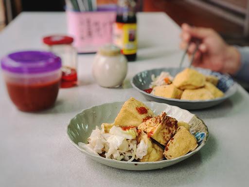 阿華大腸麵線臭豆腐