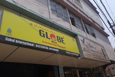 Gokul InternationalRaurkela Industrial Township