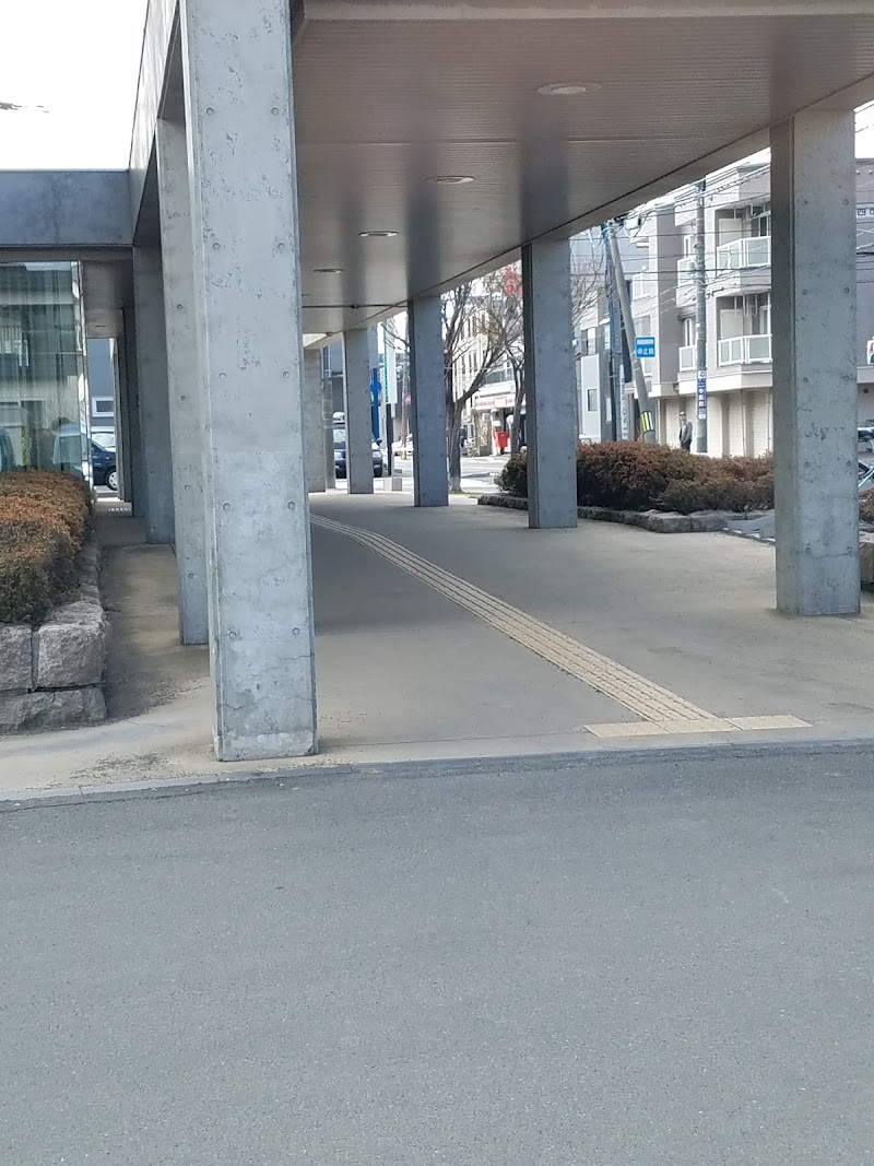 北 税務署 札幌