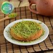 Haciali̇oğlu Çi̇ğ Köfte & Cafe Di̇ki̇li̇ Şubesi̇ Di̇ki̇li̇/İzmi̇r 0539 223 80 60 Hamza Şahi̇n