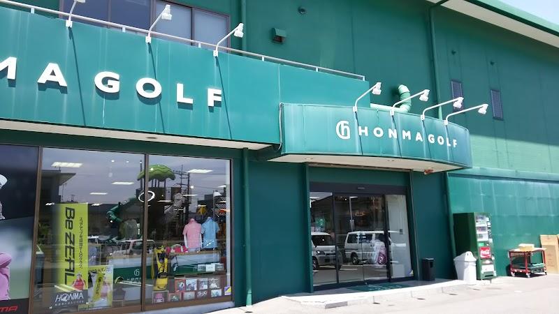 本間 ゴルフ 店舗