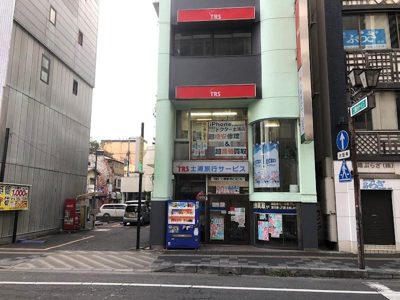iPhoneドクター 土浦店 総務省登録修理業者 茨城 土浦