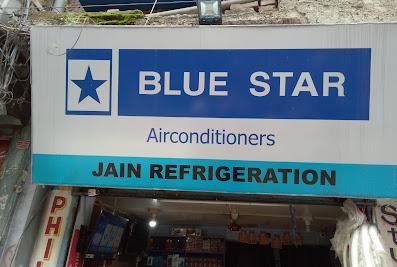 Jain Refrigeration Kishanganj