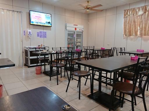 有志麵食館