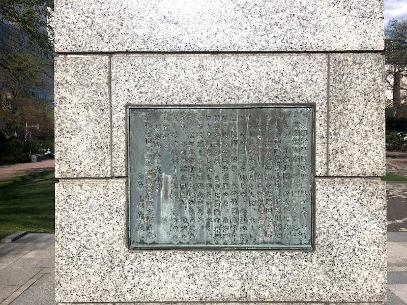 黒田清隆像