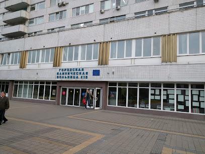 Больница Городская клиническая больница №15 им. О.М.Филатова