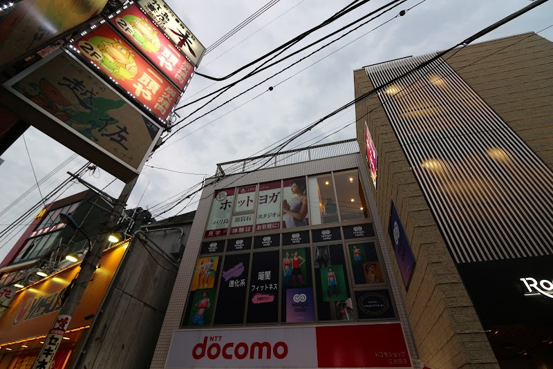 溶岩ホットヨガスタジオ アミーダ江古田店