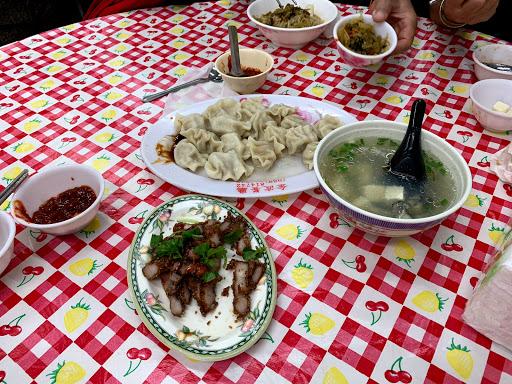 湘集牛肉麵水餃館