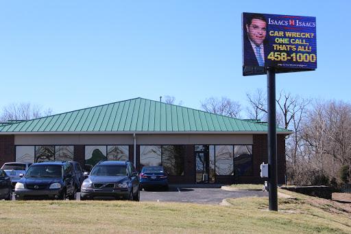 Personal Injury Attorney «Isaacs & Isaacs», reviews and photos
