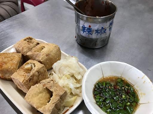 宇老臭豆腐