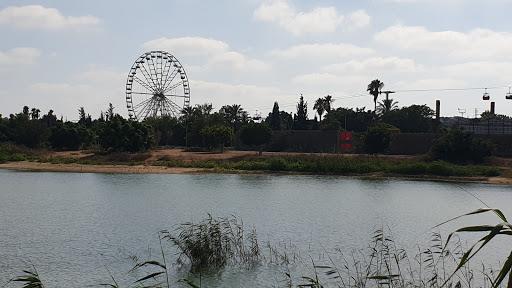 פארק האגמים ראשון לציון