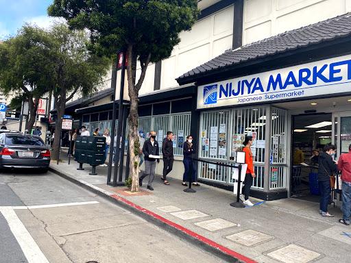 Image of Nijiya Market San Francisco Store2