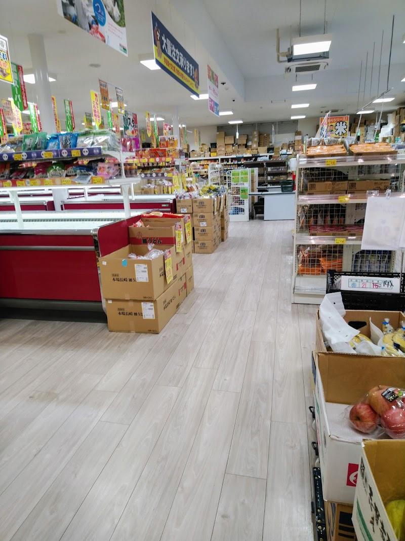 メルマガ 業務 スーパー