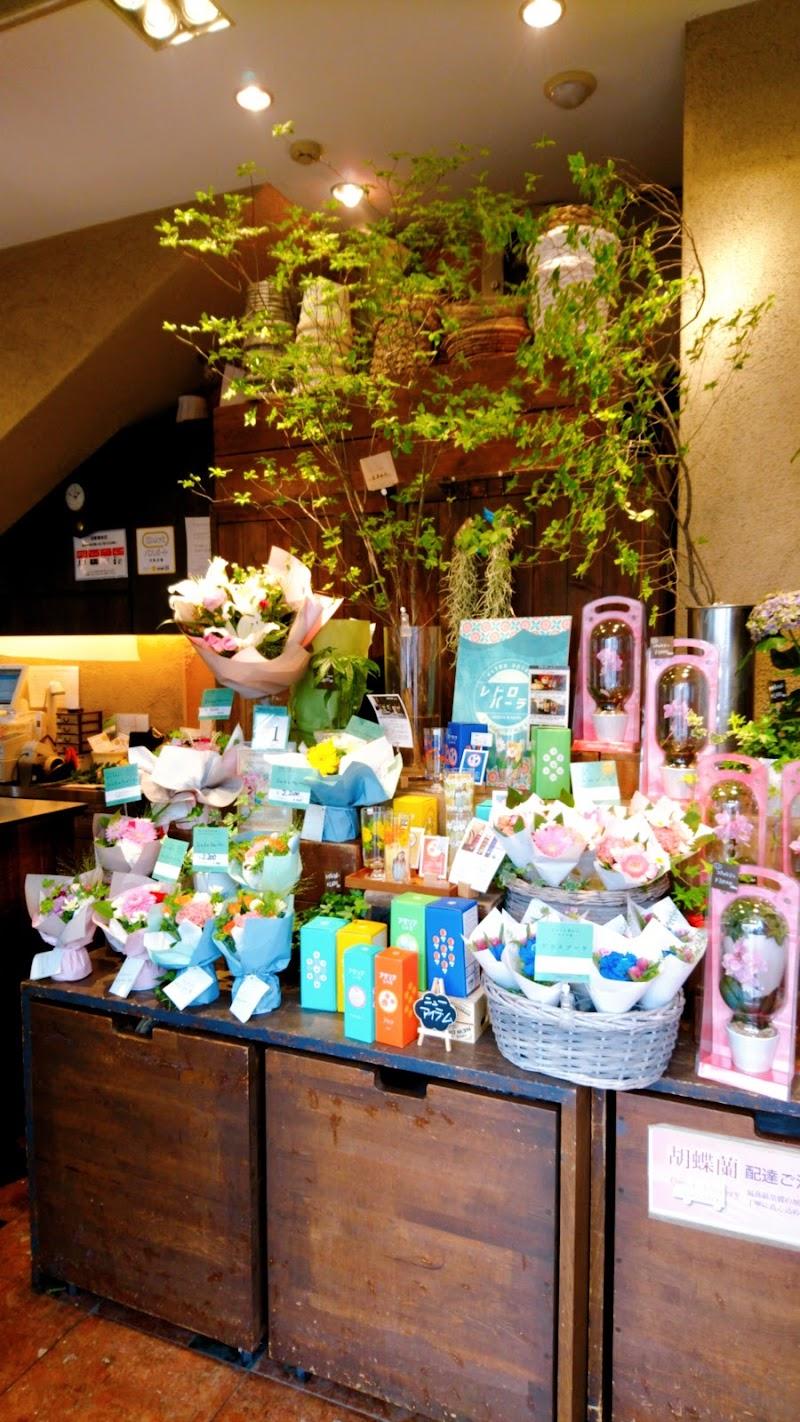 Hibiya-Kadan Style 大和プロス店