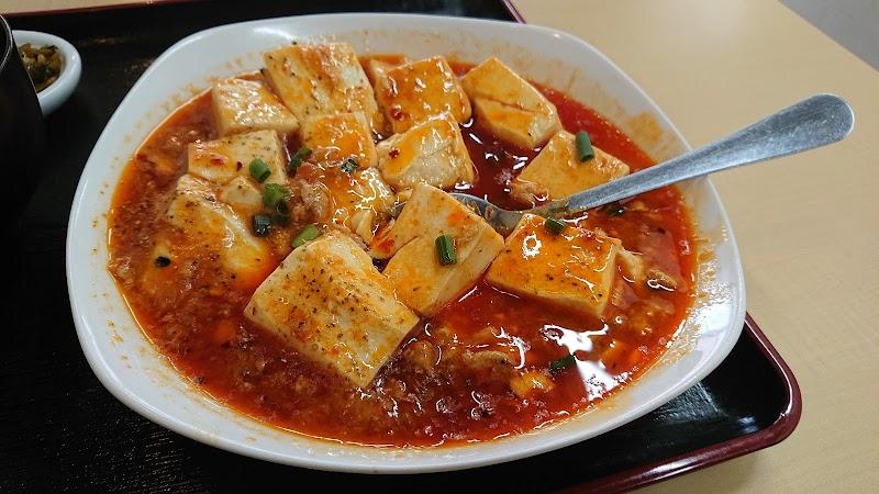 盛青 中華料理
