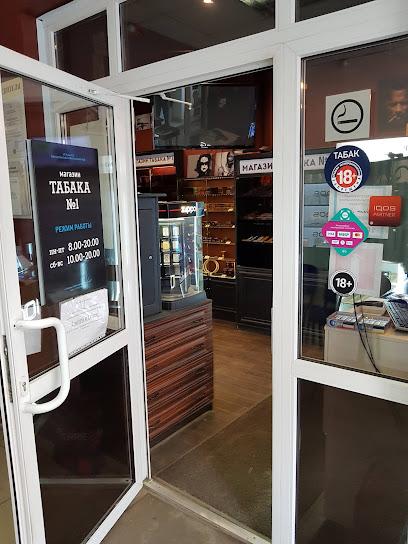 Магазин табачных изделий рязань электронная сигарета цена в барнауле купить