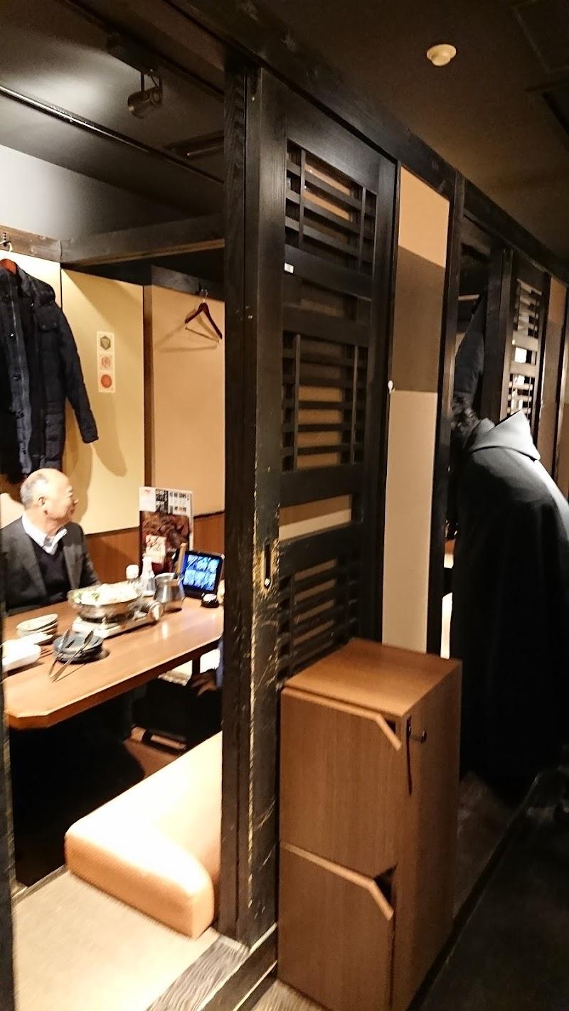新潟市 個室
