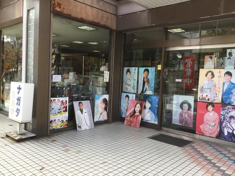 永田楽器店