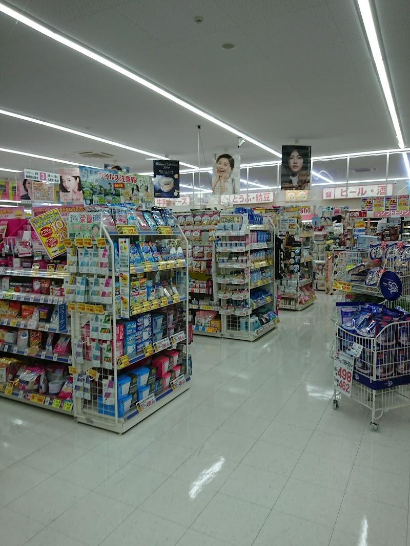 マツモトキヨシ 吉川駅前通り店