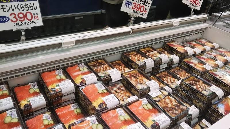 堺 大 起 水産 大起水産回転寿司 堺店 店舗一覧 大起水産