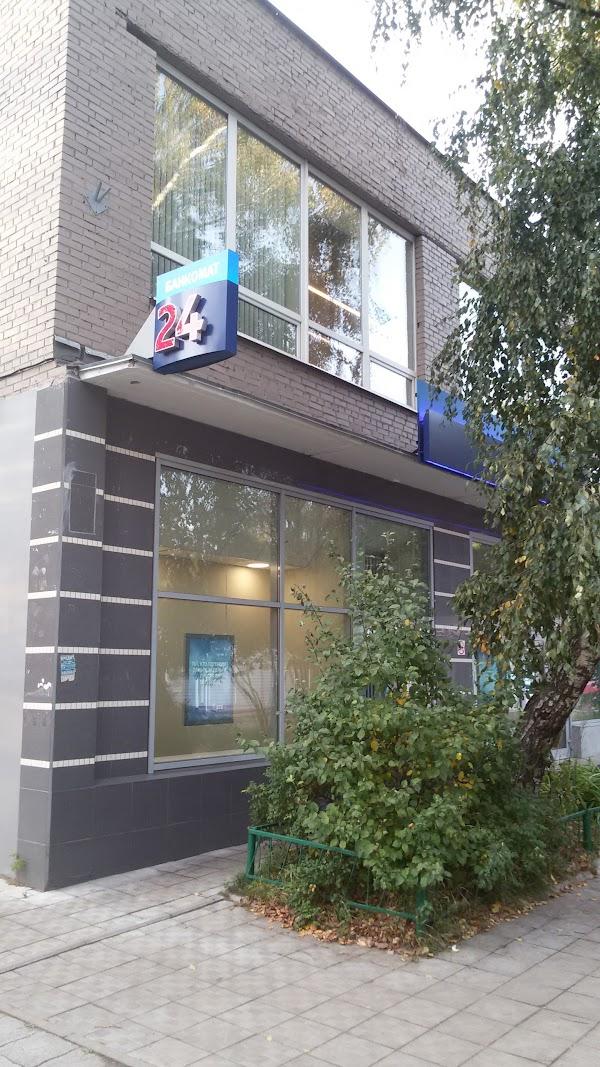 Банк «ВТБ24» в городе Балашиха, фотографии