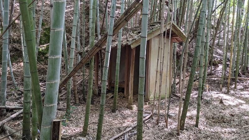 大応山 Daio Yama Trailhead