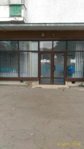West Clinique