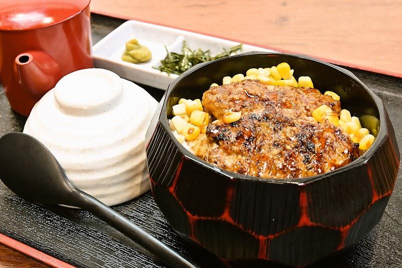 にくきゅうグリル 肉食屋さんのハンバーグ&ステーキ 稲沢平和店