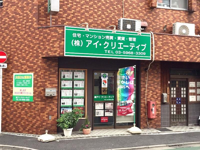 (株)丸井住宅センター