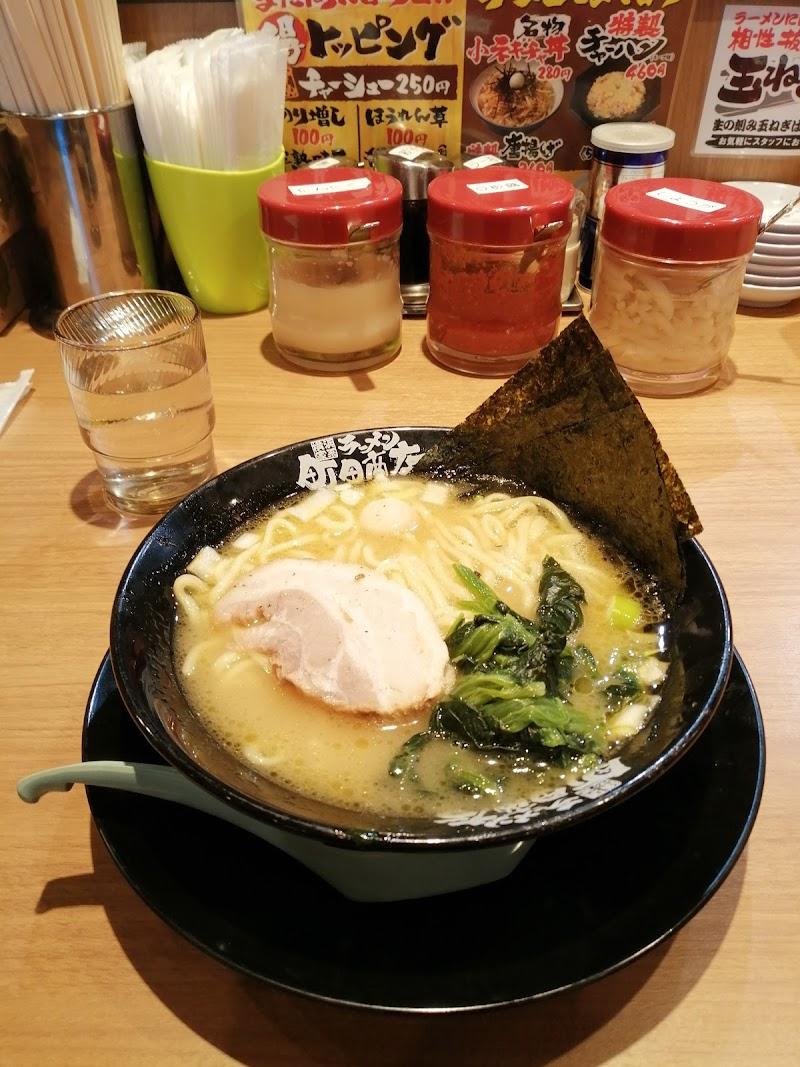 商店 草加 町田