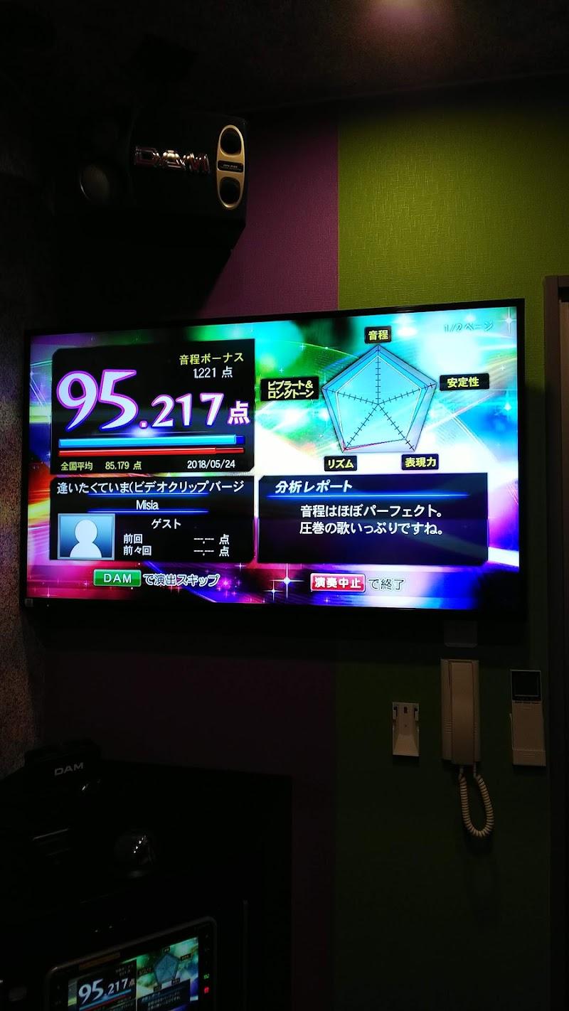青森 misia MISIA|ローチケ[ローソンチケット] コンサートチケット情報・販売・予約