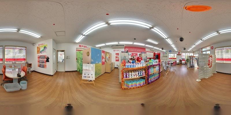 アップル桑名大桑店