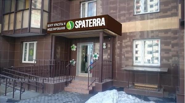 Салон красоты «SPATERRA Центр Красоты и Моделирования» в городе Реутов, фотографии