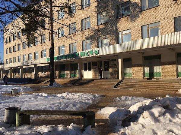 Больница общего типа «Поликлиника МСЧ-9» в городе Дубна, фотографии