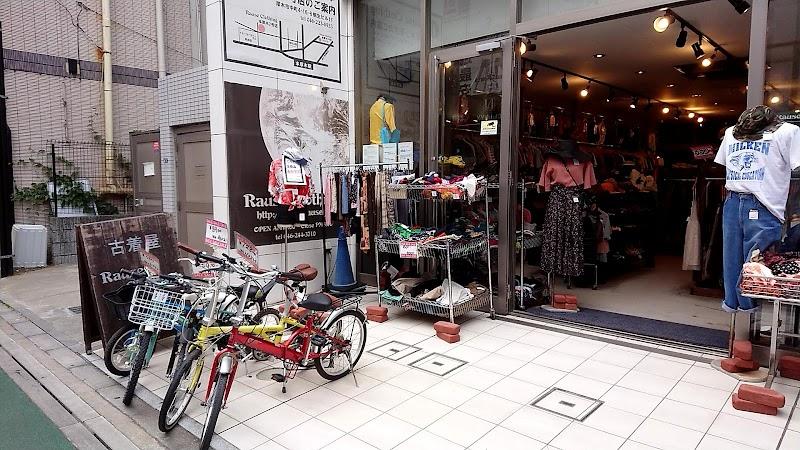 Rause 本厚木1号店