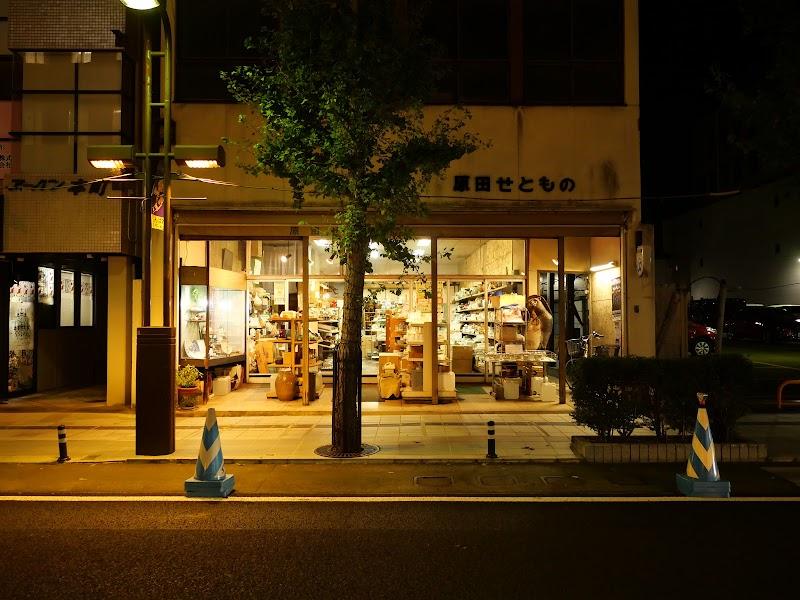 原田陶器店