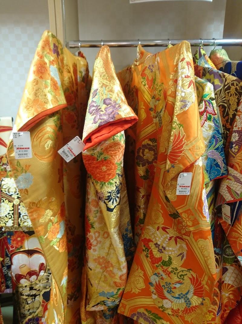 KOMEHYO (コメ兵) 名古屋本店 きもの館