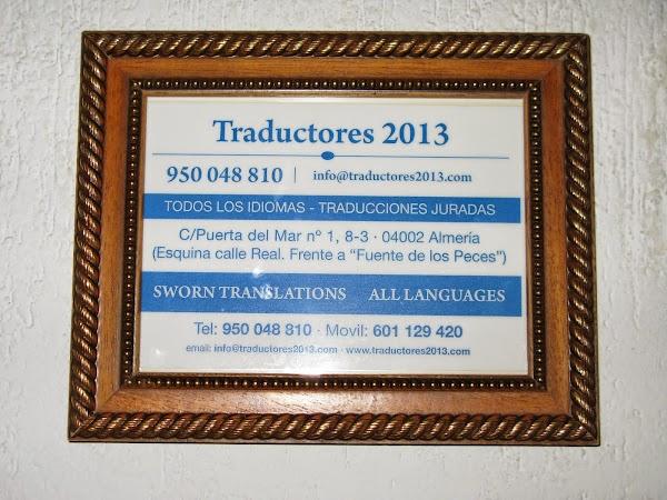 Traducteurs Espagnol 2013