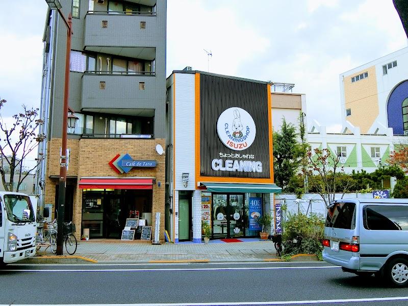 いすずクリーニング 平井店